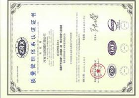 河南吉星线缆有限公司